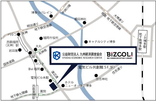 九経調地図