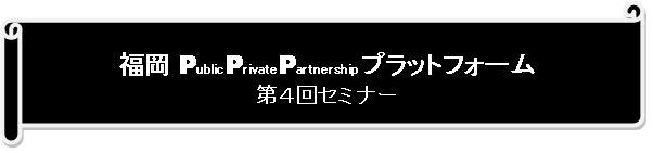 ppp3.jpg