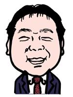 大谷 友男の似顔絵